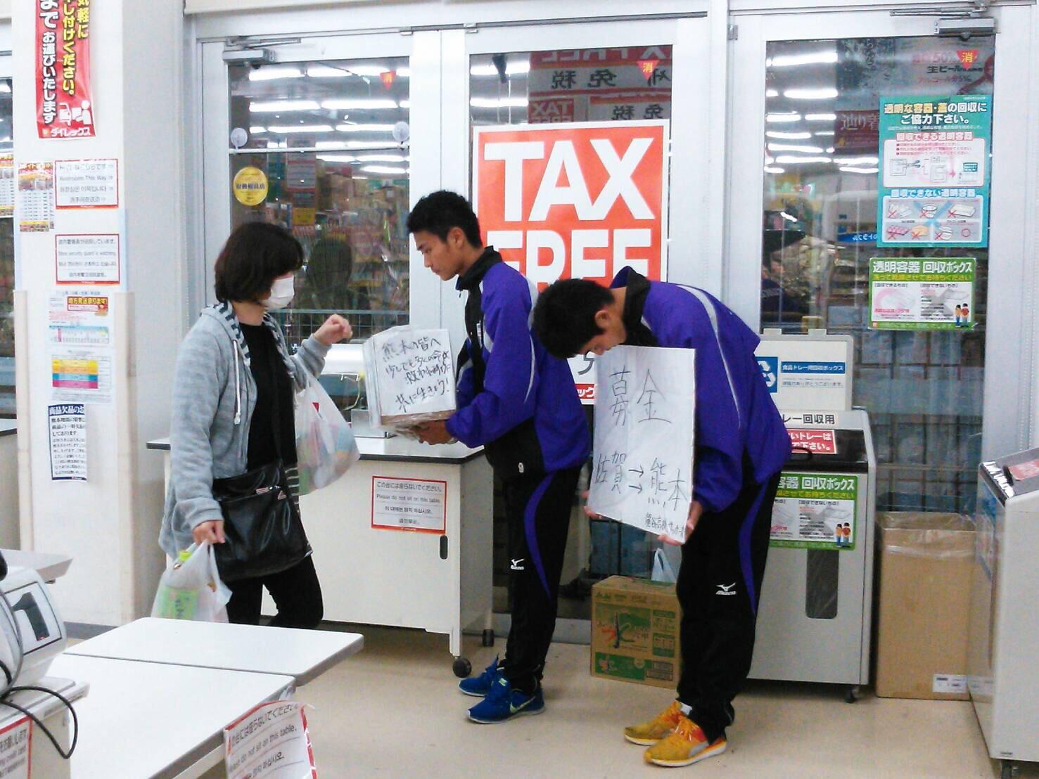 熊本震災支援活動48