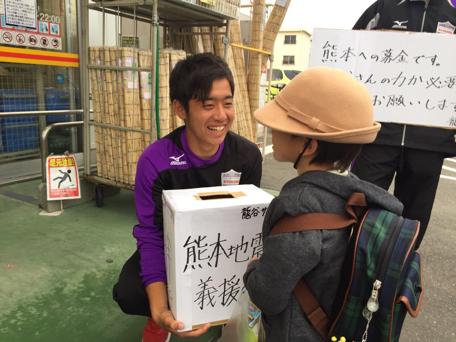熊本地震支援活動2