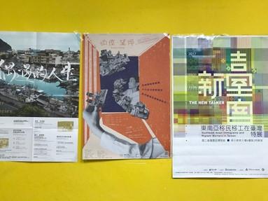 去台灣,仲可以認識埋越南文化——訪問台灣南洋姐妹會