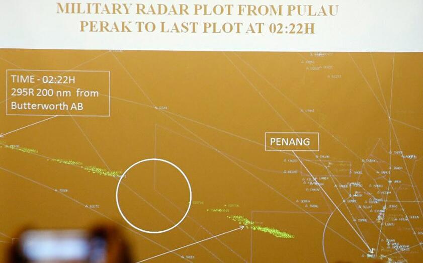 MH370_radar.jpeg