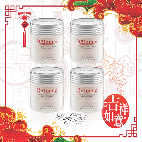 PREORDER ReJeune Cream Special Edition / Anti-aging / Immunity / Anti-oxidation