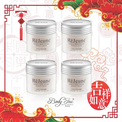 RëJeune Cream / Anti-aging / Immunity / Beauty / Anti-oxidation