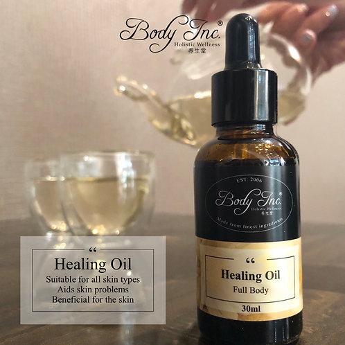 Healing Oil / Eczema / Psoriasis / Anti-bacterial / Anti-fungal / Anti-viral