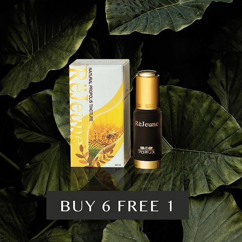 RëJeune Propolis Tincture / Buy 6 FREE 1