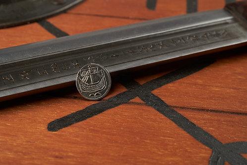 Mønt fra Lund
