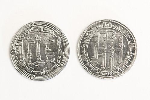 Samonidisk dinar