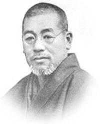 Mikao Usui - Healing Light Reiki