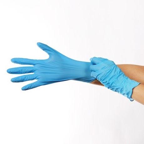 Nitrile-gloves square.jpg