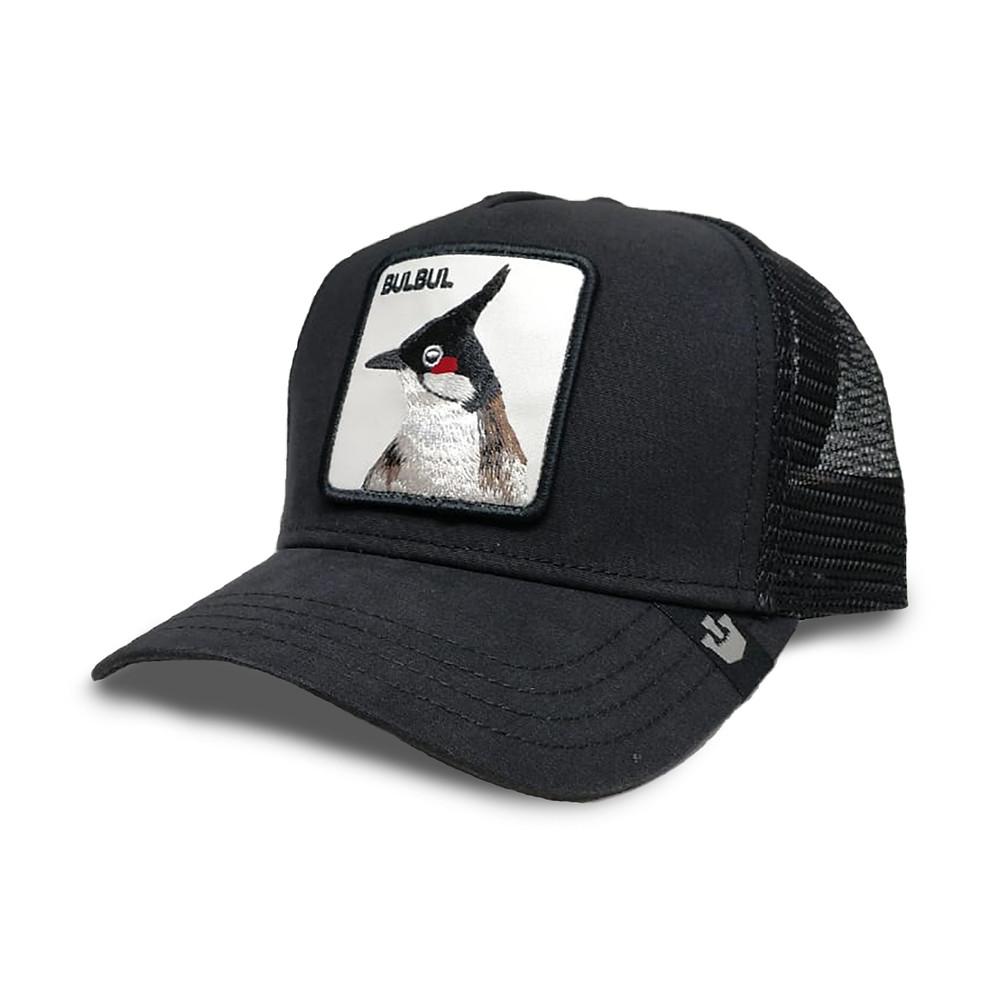 כובעי גורין מציגים - בולבול