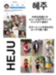 image_6483441 (46).JPG
