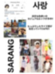 image_6483441 (38).JPG