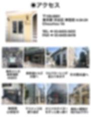 image_6483441 (9).JPG