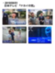 image_6483441 (75).JPG