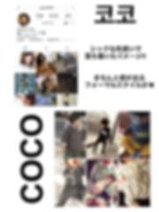 image_6483441 (44).JPG