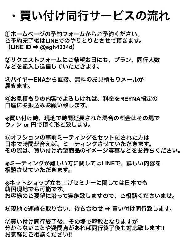 image_6483441 (32).JPG