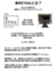 image_6483441 (10).JPG