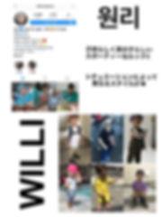 image_6483441 (39).JPG