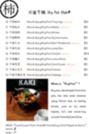 柿子酒馆 5.jpg
