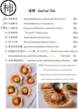 柿子酒馆 9.jpg