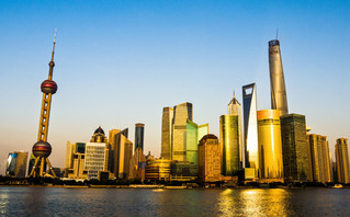 Economic Sustainability in China: Energy & Environmental Issues