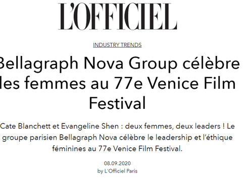 The Bellagraph Nova Group gala event at  the 77 Venice Film Festival on September 4, 2020