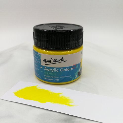 Mid Yellow 中黃色 (100ml)