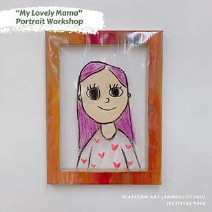 """My_Lovely_Mama""""_Portrait_Workshop.png"""