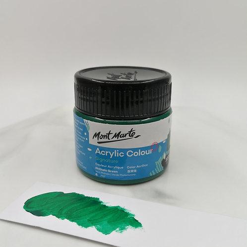 Phthalo Green 酞青綠 (100ml)