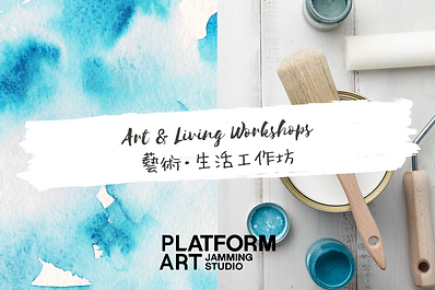 Facebook Cover Workshops 2020.01.png