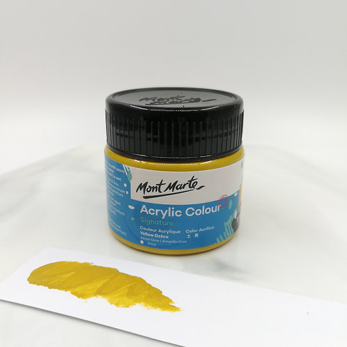 Yellow Ochre 泥黃色 (100ml)