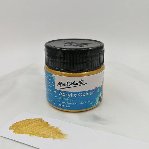 Gold 金色 (100ml)