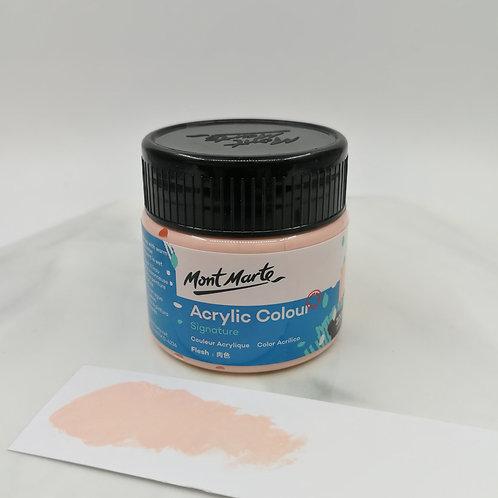 Skin 膚色 (100ml)