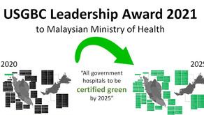 USGBC Leadership Award 2021