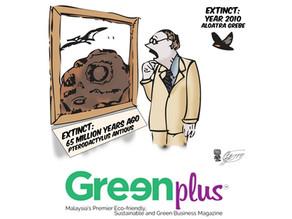 Anthropogenic Mass Extinction