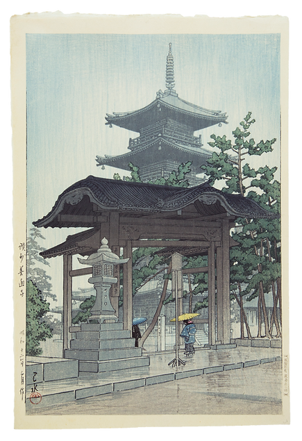 5 VERNE COLLECTION Hasui-Kawase-Zensetsu