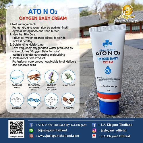 ATO N O2 Oxygen Baby Cream 30g