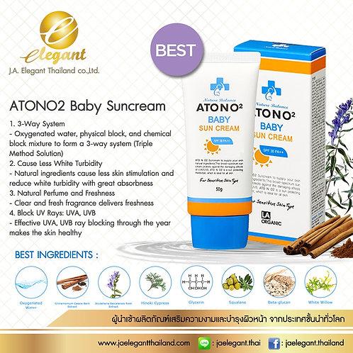 ATO N O2 Baby Suncream SPF30 PA++ (50g)
