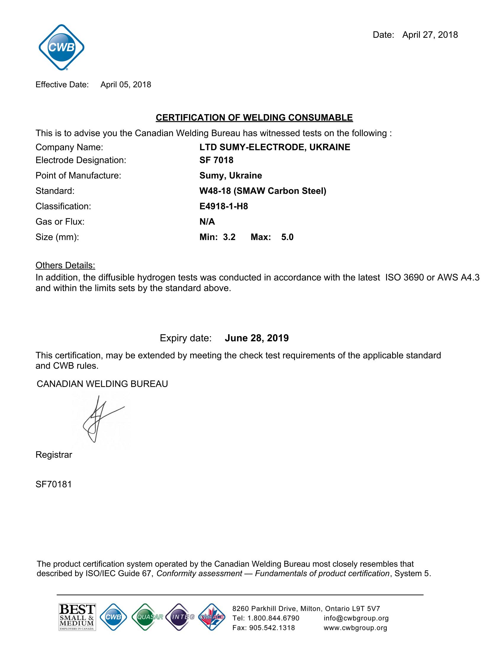 SF7018-1-1