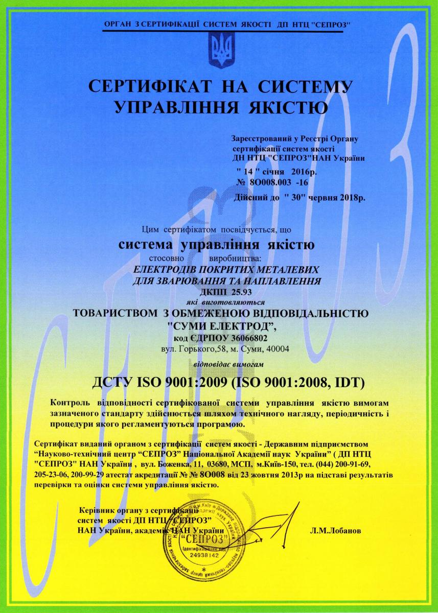 iso-9001-32