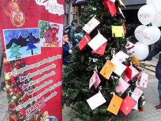 Το Σχολειό μας στη Χριστουγεννιάτικη Γιορτή της Φλόγας