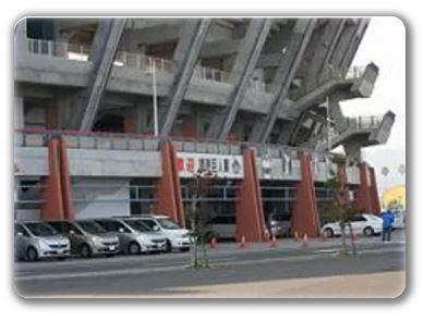 青島サンマリンスタジアム
