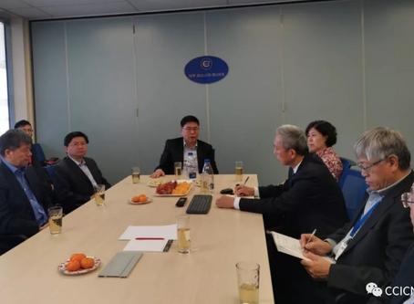 Chinese Customs delegation visit CCIC          New Zealand.            海关总署副署长邹志武到中检集团新西兰公司调研指导