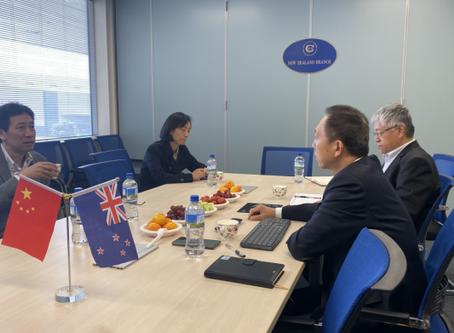 Consul General Ruan and Consul Kou Visited CCIC New Zealand 阮平总领事一行莅临中检新西兰公司指导工作