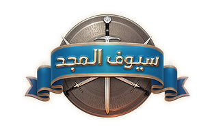 نسخة من sogLogo Version 2.png