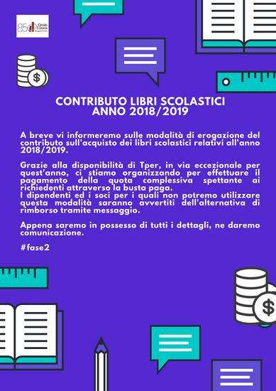Contributo acquisto libri scolastici 2018/2019