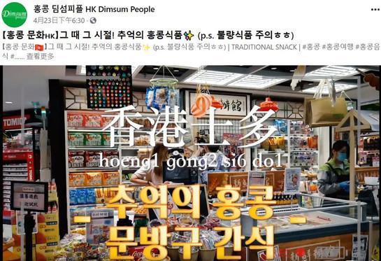 FRESH Media Coverage FRESH新鮮生活傳媒報導