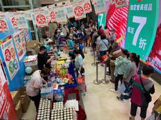 Hong Kong Market Member Thankful Day 香港街市會員感謝日