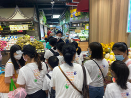 FRESH x The Hub Supermarket Tour  FRESH新鮮生活 x 樂童行 超市遊樂團