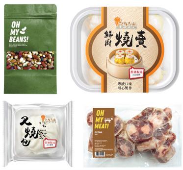 Packaging Design 產品包裝設計