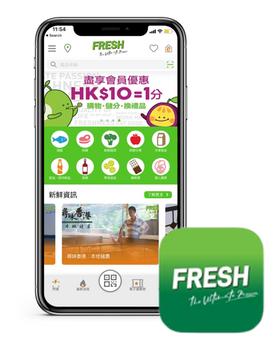 FRESH UX & UI Design FRESH新鮮生活手機應用程式使用者經驗及圖像設計